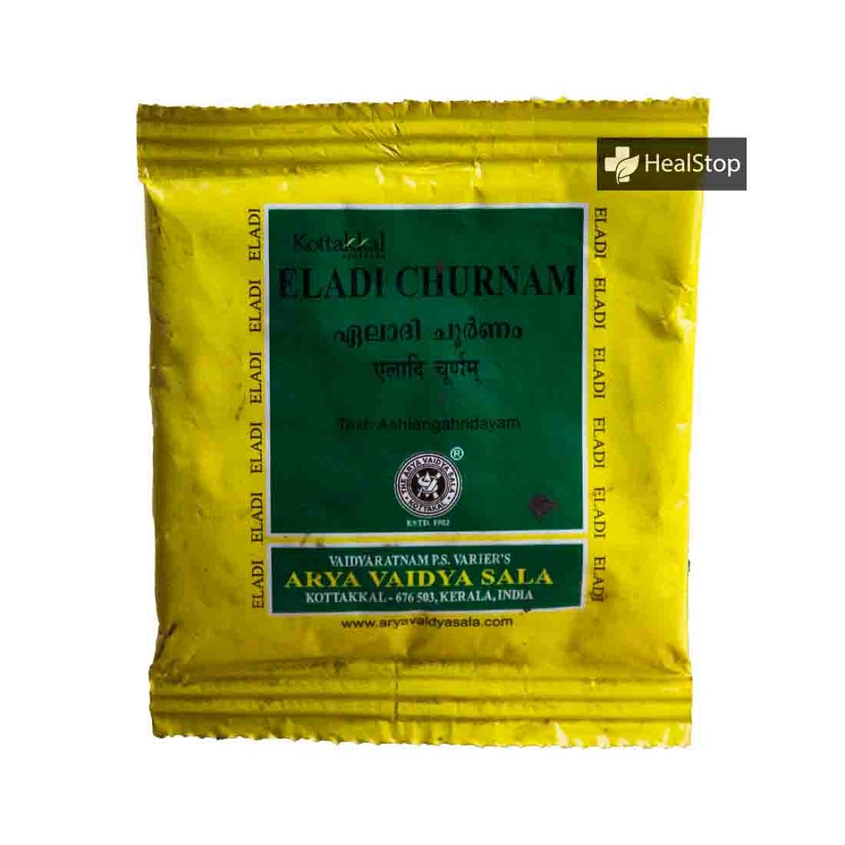 Eladi Churnam, 10gm (Pack of 10)