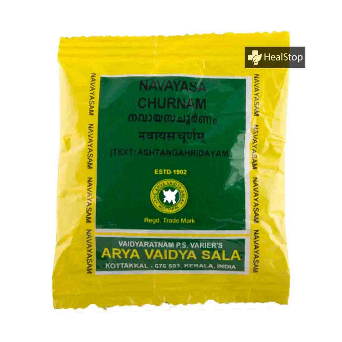 Navayasa Churnam, 10gm (Pack of 10)