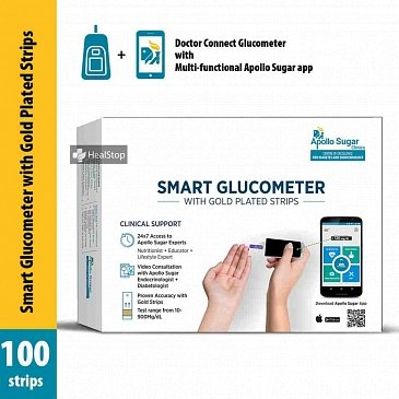 Smart Glucometer Kit With 100 Gold Plated Strips