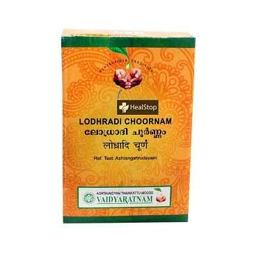 Lodhradi Churnam, 50gm ( Pack of 2)