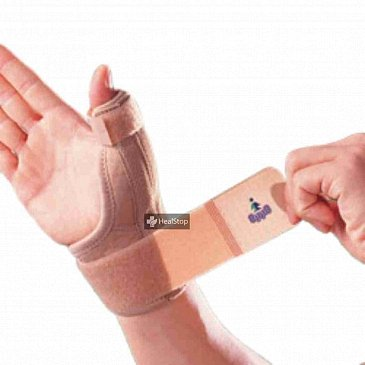 Wrist/Thumb Support Small - 1289