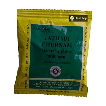 Pathadi Churnam, 10gm (Pack of 10)