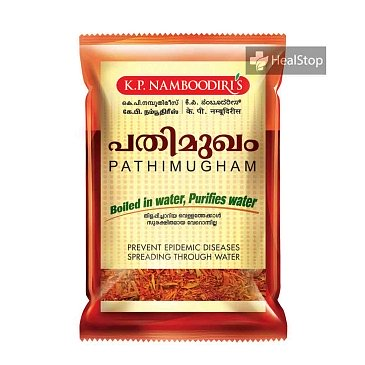 Pathimugham-30gm (Pack of 10)