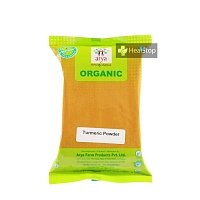 Turmeric Powder- 100gm