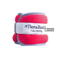 Ankle Weight - Red (0.4 Kg)