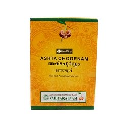 AshtaChurnam, 50 gm ( Pack of 2)