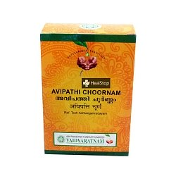 Avipathi Churnam, 100 gm