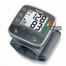 Wrist Blood Pressure Monitor - BC 32