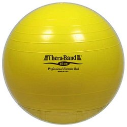 Bulk Exercise Balls-Yellow/45cm