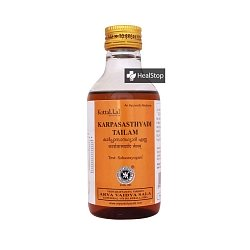 Karpasasthyadi oil, 200ml