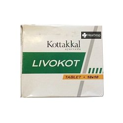 Livokot Tablet, 25gm