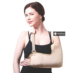 Pouch Arm Sling (Sporty)