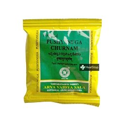 Pushyanugam Churnam, 10gm (Pack of 10)