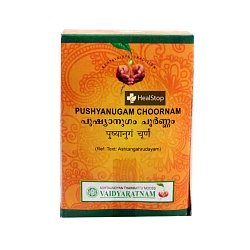 Pushyanugam Churnam, 50gm