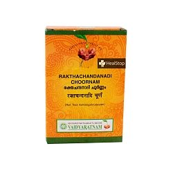 Raktachandanadi Churnam,50gm ( Pack of 2)