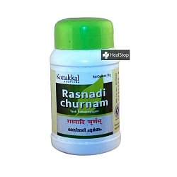 Rasanadi Churnam, 10gm pack of 10