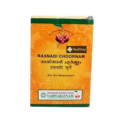 Rasanadi Churnam, 50gm (Pack of 2)