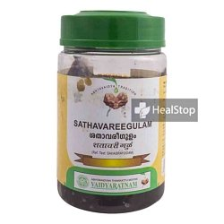 Satavarigulam, 250 gm