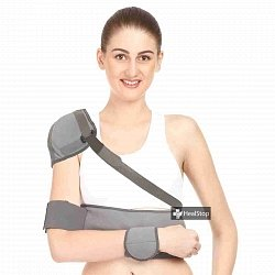 Shoulder Immobilizer (Elastic)