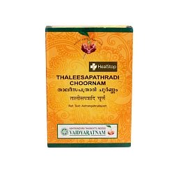 Talisapatradi Churnam, 50gm (Pack of 2)