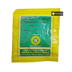 Yogaraj Churnam, 10gm (Pack of 10)